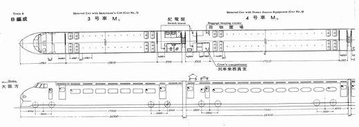 新幹線試作電車形式図_ページ_2-1