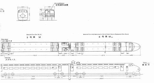 新幹線試作電車形式図_ページ_1-1