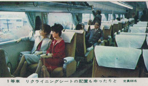 フォトニュース新幹線B4_ページ_4-グリーン車