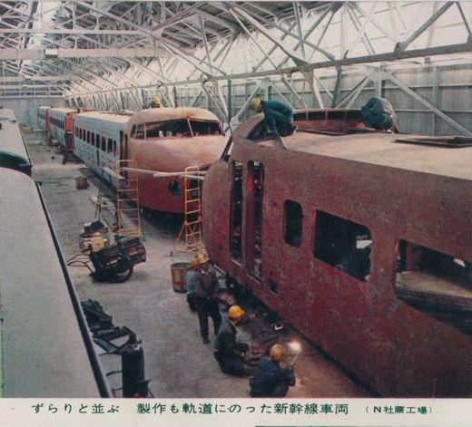 フォトニュース新幹線B4_ページ_3-2