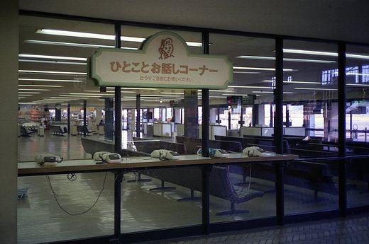 1989宮崎203-1