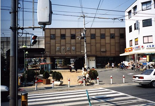 1989忍ヶ丘204-1