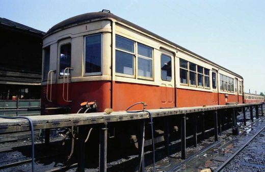 19800510茨城交通・日立電鉄206-1