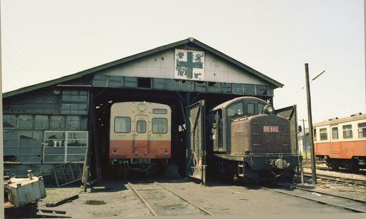 19800511関東鉄道・常総線598-1
