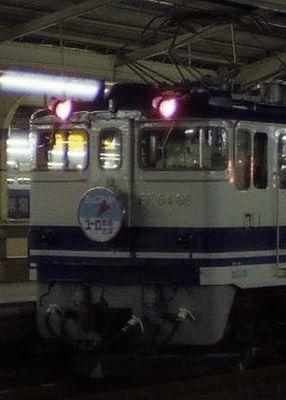 1990南小谷178-1