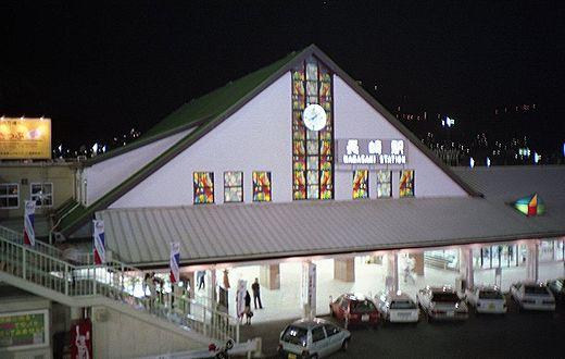 1990長崎306-1
