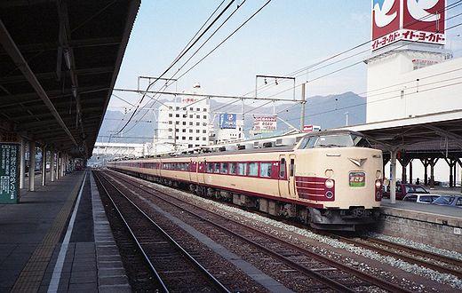 1990小諸行316-1