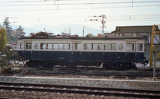 1990小諸行312-1