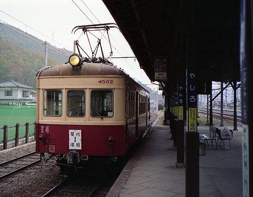 1990小諸行317-1