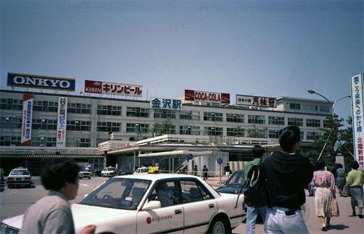 1991旧金沢駅325-1