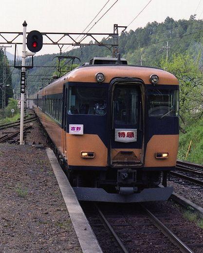 1992吉野・奈良343-1