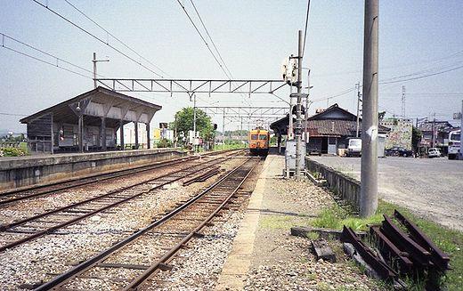 1992近江鉄道・日野駅353-1