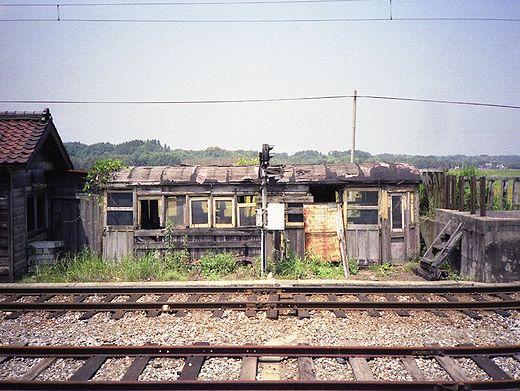 1992近江鉄道・日野駅352-1