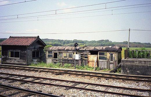 1992近江鉄道・日野駅351-1