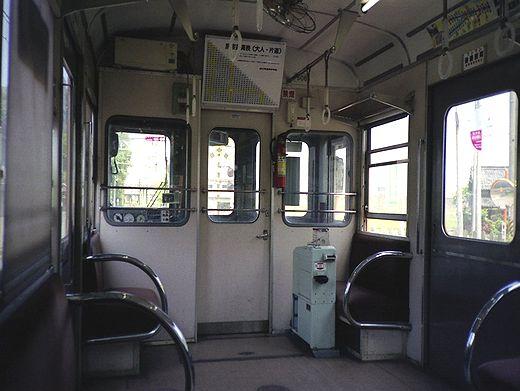 1992近江鉄道・日野駅349-1