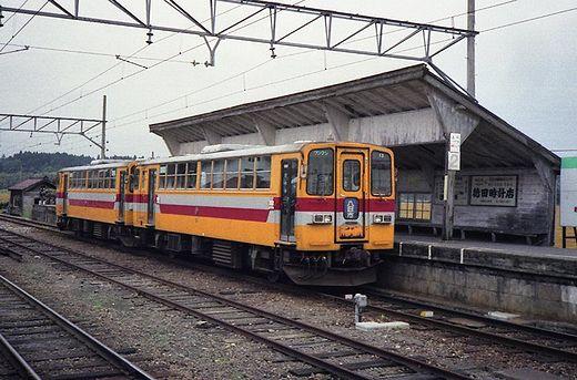1992近江鉄道・日野駅358-1