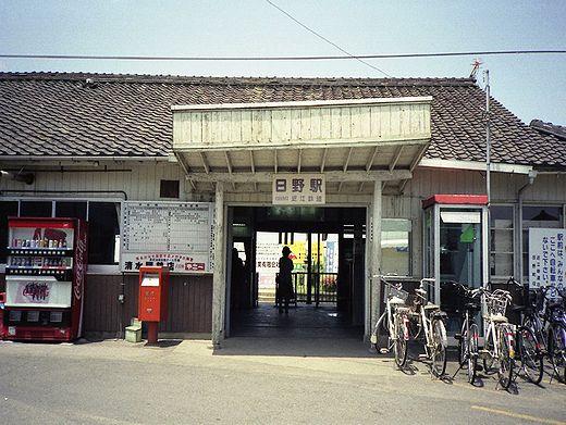 1992近江鉄道・日野駅355-1