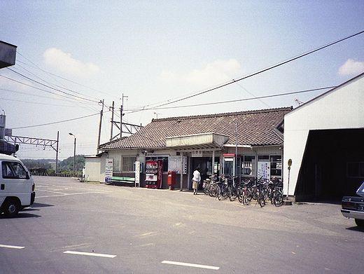 1992近江鉄道・日野駅354-1