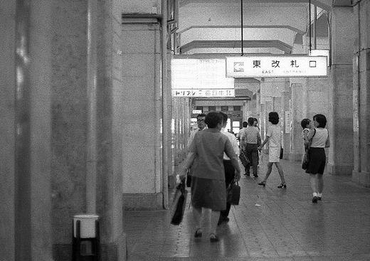 197308国鉄大阪駅492-1