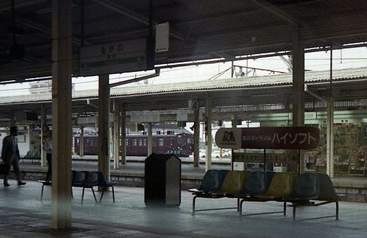 1992小諸と新大阪374-1