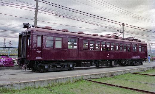 19950429正雀工場221-1