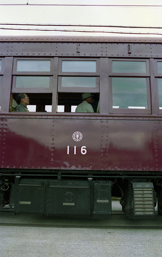 19950429正雀工場224-1