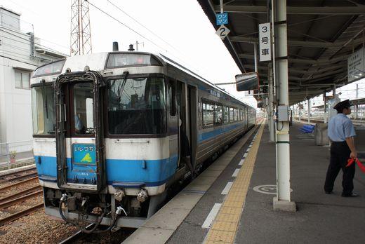 DSC00631-1.jpg