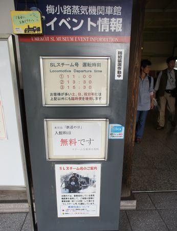 DSC00768-1_20121018071500.jpg