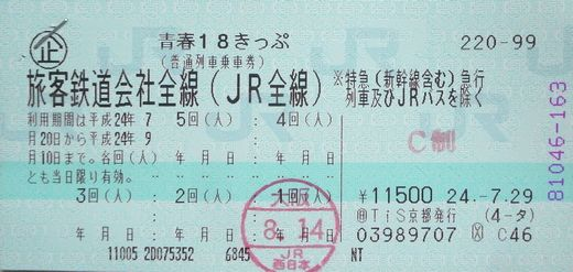 R0025651-1.jpg