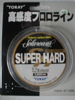 スーパーハード