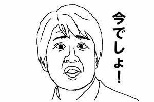 20130212-00000006-nanapi-000-1-view.jpg