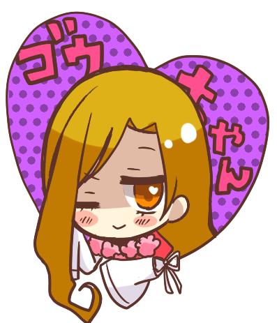ゴウちゃん(オリエンタルローブ)