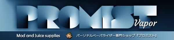 Promist-papercraft-logo.jpg