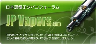 jpv_banner2.jpg