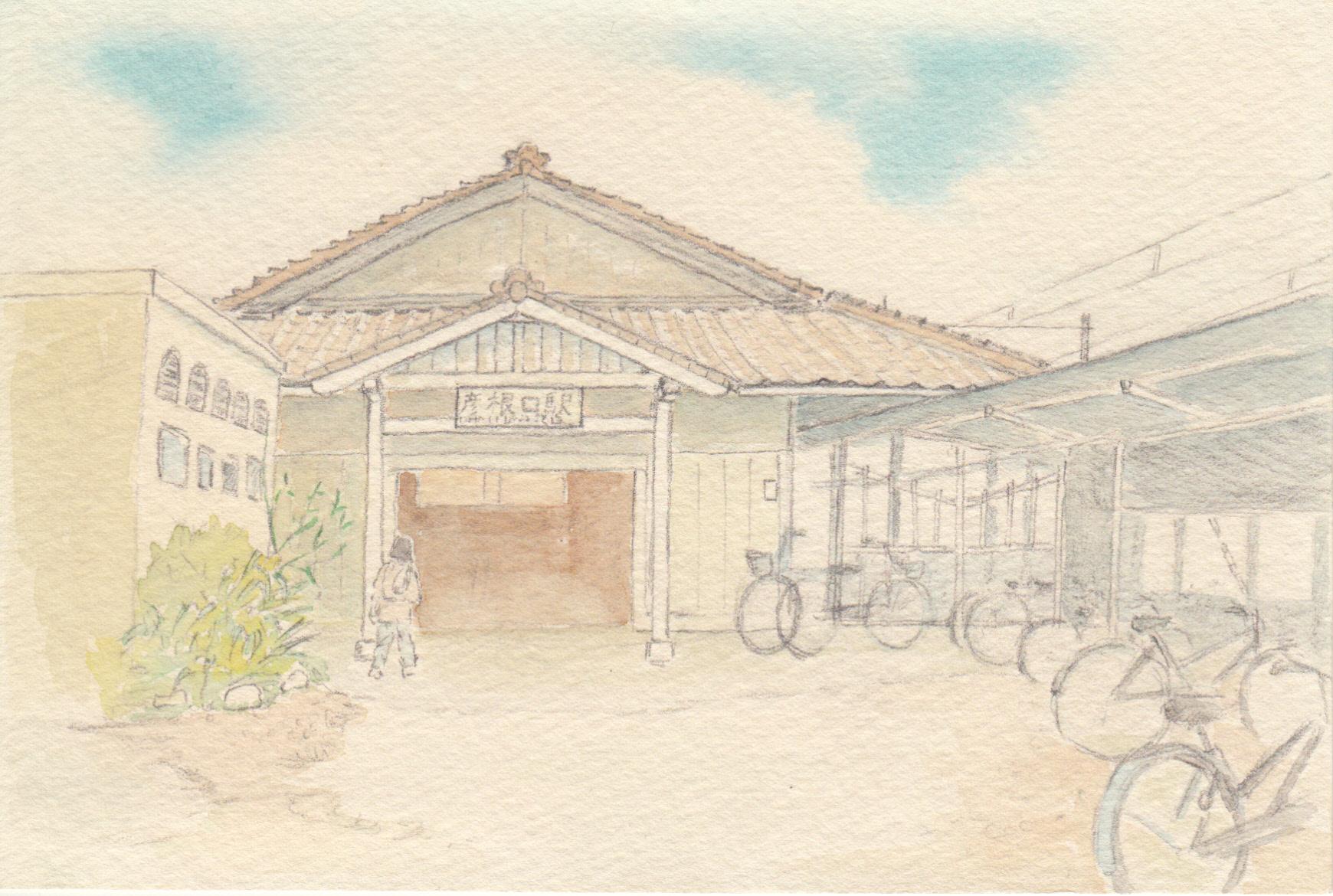 彦根口駅旧版