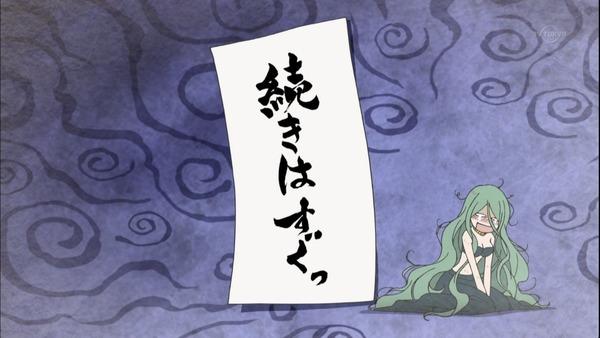 9 磯姫 アイキャッチ