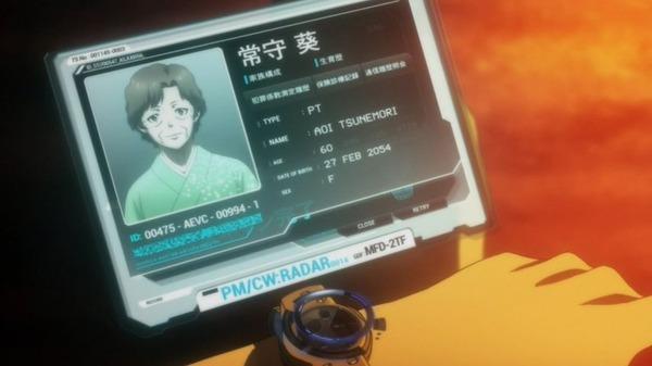 9 常守葵 スキャン画面