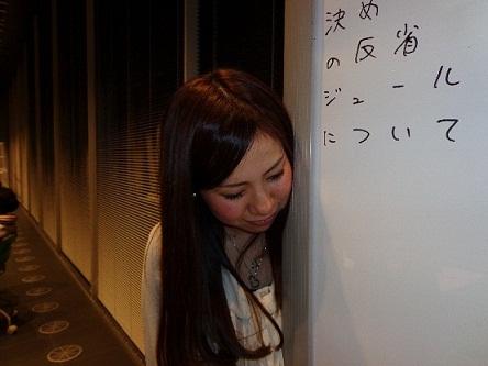 9_20120412180653.jpg
