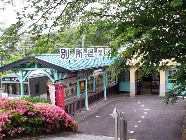 別所温泉駅 (11)