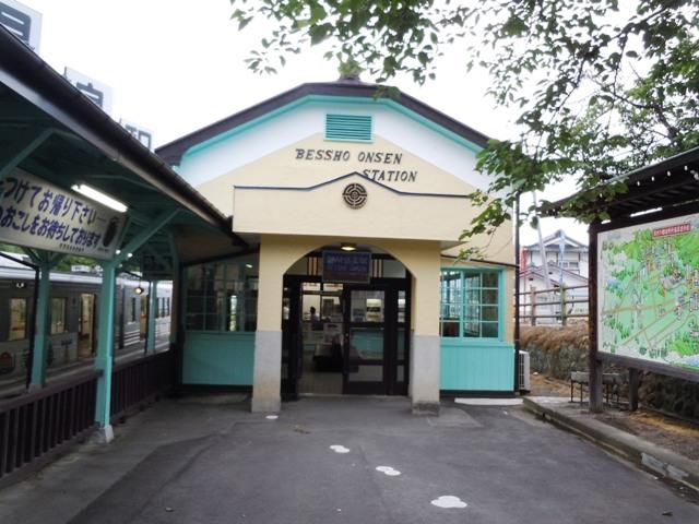 別所温泉駅 (5)