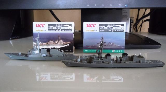 ucc艦船