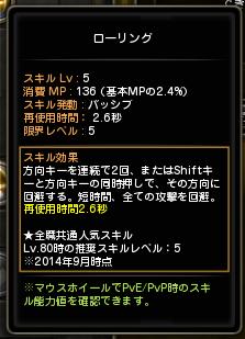 DN 2014-11-13 23-49-26 Thu