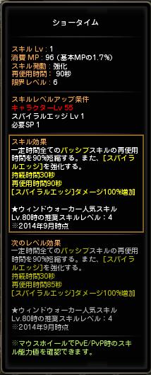 DN 2014-11-13 23-49-01 Thu