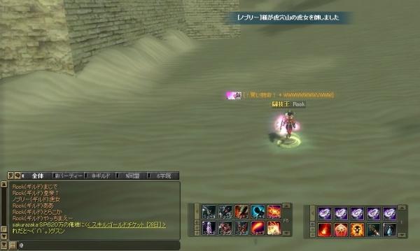 nobuo01.jpg