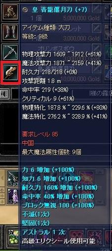 nobuo_02.jpg