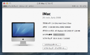 imac_up_31.png