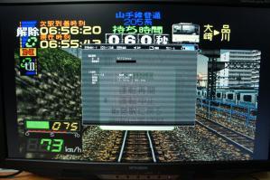 mitsubishi_rdt234wx_05.jpg