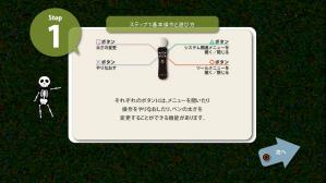 ps3_beatsketch_03.jpg
