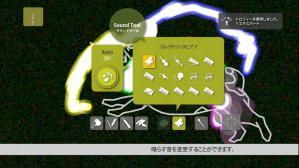 ps3_beatsketch_04.jpg