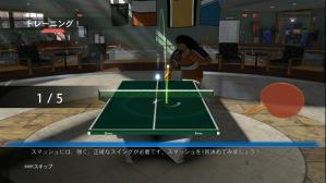ps3_sportschampion_05.jpg